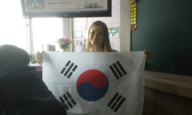 ESL Teach Korean Classroom Flag