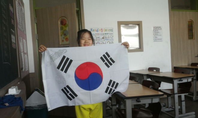 Korean Student with Flag